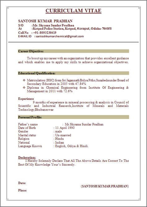 Engineering Fresher Resume Pdf by Professional Resume Resume Of Chemical Engineer Diploma Fresher