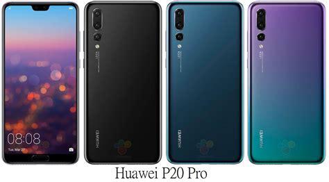 P20 lite(au版HWV32、UQ版HWU34、Y!mobile版) &P20 &P20 Pro(HW-01K ...
