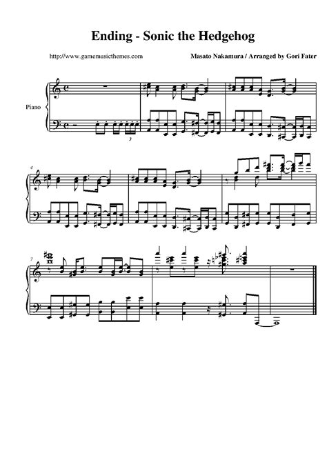 Game Music Themes - Sonic the Hedgehog Sheet Music