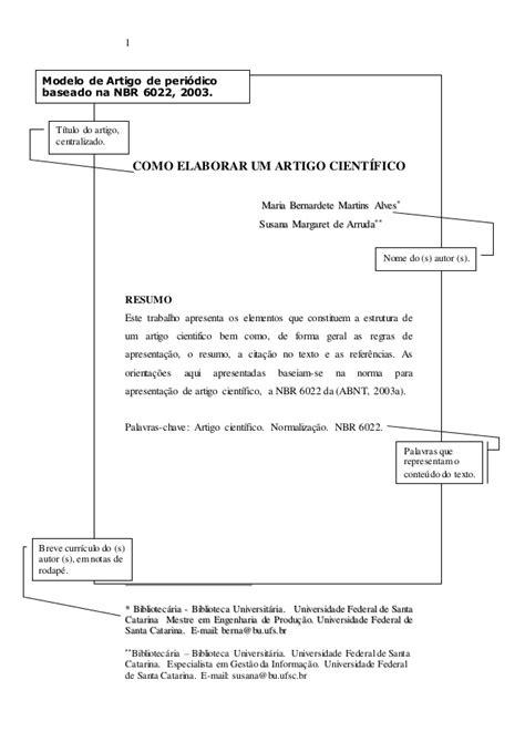 modelo de artigo em word nas normas da abnt 2016 como modelo de artigo científico com formatação