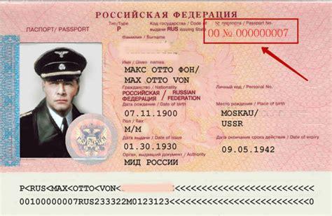 Документы для инн физического лица иностранца