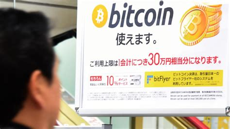 However, that's just one of the many positive steps japan has taken in favor of cryptocurrencies. Bitcoin mania hits Japan where the cryptocurrency is ...