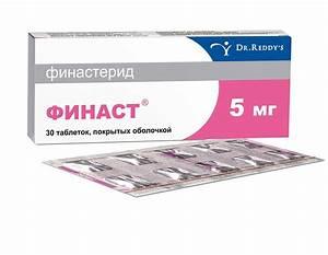 Лечение простатита уфа клиника