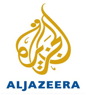 aljazeera net mobile production studios al jazeera center live
