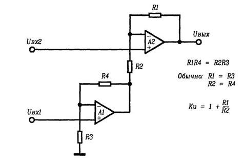 Линейный операционный усилитель kbytqysq jgthfwbjyysq ecbkbntkm