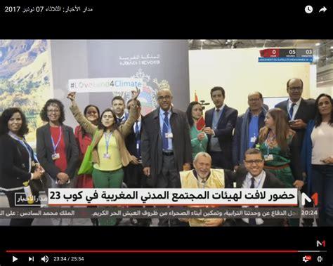 convention cadre des nations unies sur le changement climatique universit 233 cadi ayyad organisme observateur aupr 232 s de la convention cadre des nations unies sur