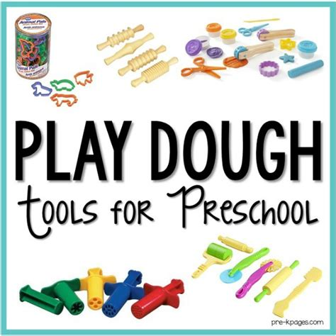 play dough tools and toys for preschool 657 | Play Dough Tools for Preschool