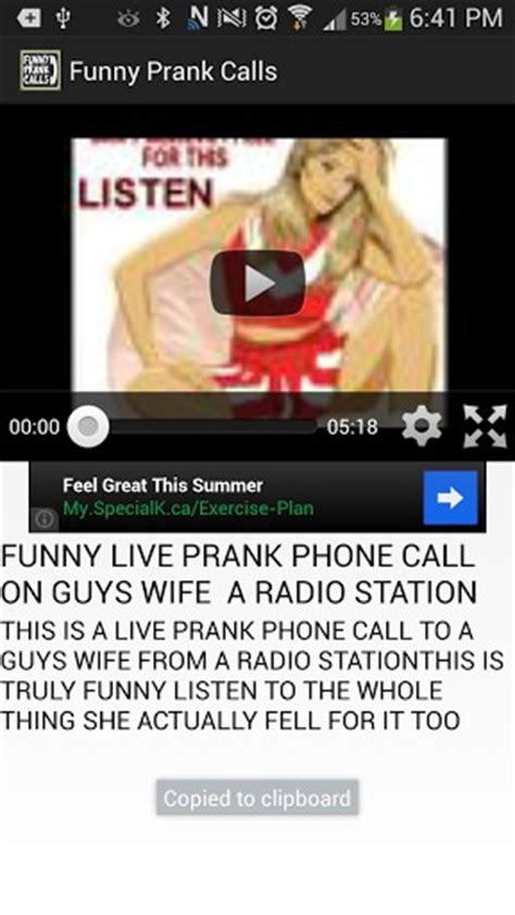prank phone calls prank call quotes quotesgram