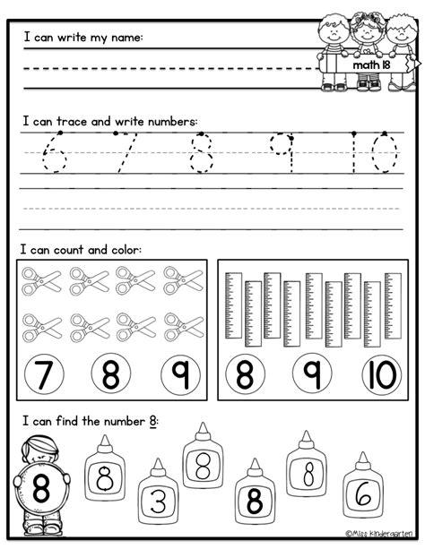 kindergarten morning work kindergarten