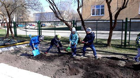 Lielā talka 2019 - Daugavpils pilsētas 9.pirmsskolas ...