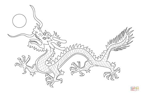 Chinese Dragon From The Flag Of Qing Dynasty Coloring Page