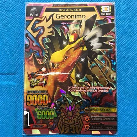 strong animal kaiser maximum card geronimo  toys