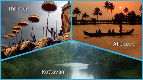 Alleppey, Kottayam And Thrissur Is Now An Uber Away
