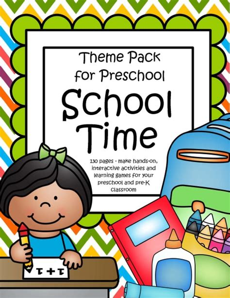 school time theme pack for preschool 127 pages 947 | s502260936815463319 p125 i6 w640