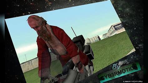 Skins for GTA San Andreas: 9306 skin for GTA San Andreas ...