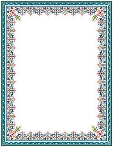 bingkai undangan images  pinterest border