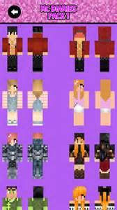 Aphmau Minecraft Skin My Street Season 3