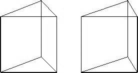 prisma grundfläche prisma