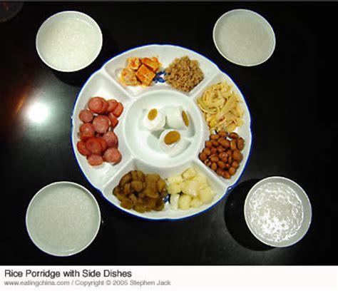 eating china rice porridge recipe