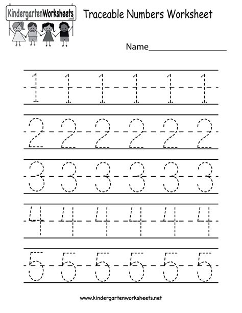 kindergarten traceable numbers worksheet printable 534 | 20bb8a0cec38796cd708fe8412c9e9fe