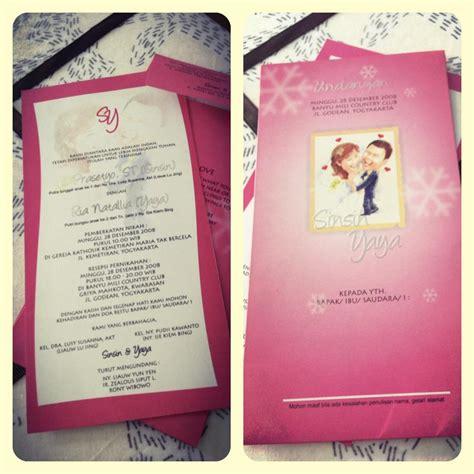 undangan desain unik undangan pernikahan murah pasar tebet