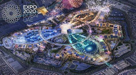 dubai expo  overview event   pavilions