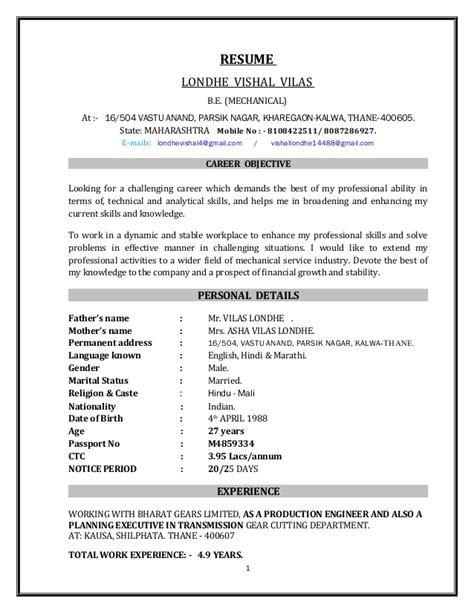 Resume Eg by Vishal Resume Updated Docx