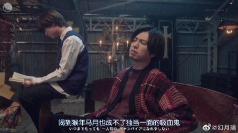 [青涩吸血鬼的烦恼][全集][日语中字]4K|1080P高清百度云网盘资源下载-百度云资源网