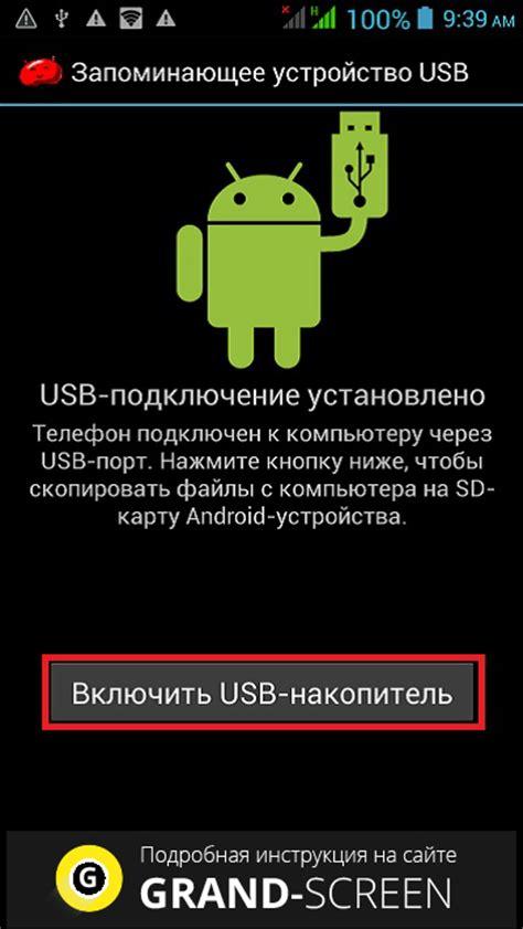 Программа для андроида арк