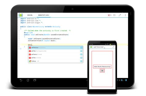 android ide aide android ide