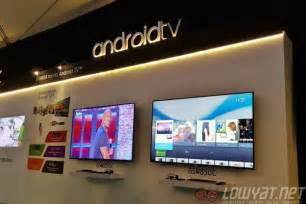 Android Sony Bravia TV