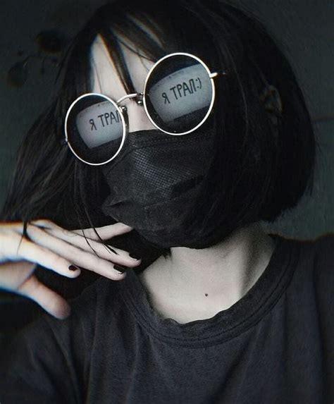 Black Dark Grunge Alternative Aesthetic Girl