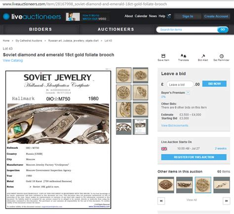 """Серебряные украшения, изделия из серебра в """"Магии Золота"""""""