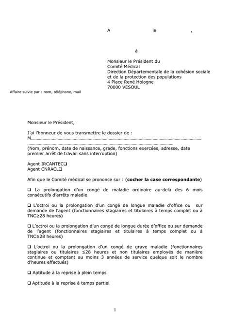 modèle lettre saisine comité médical modele lettre saisine cmd doc pdf page 1 sur 4