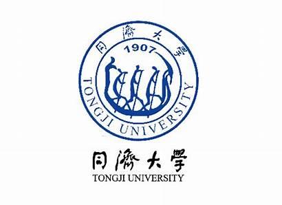 University Tongji China College Badges Dynamic Interesting