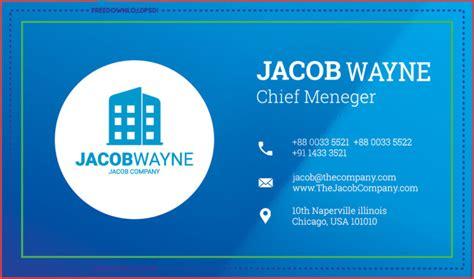 real estate business card psd freedownloadpsdcom
