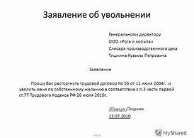 Как расторгнуть договор или пожаловаться на Ростелеком: последовательность действий и нужные документы