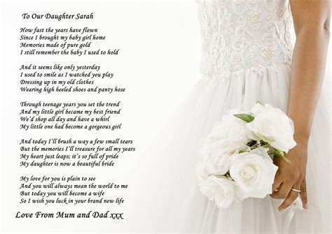 poem   daughter   wedding day  parents  parent ebay