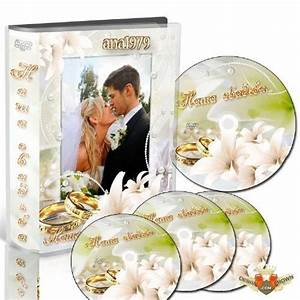 8 PSD Wedding DVD Cover Images - Wedding DVD Cover ...