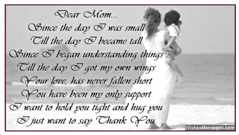 thank you mom letter 5 sample thank you letter to sample templates 25133 | Sample Thank You Letter to Mom