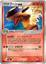 typhlosion   unseen forces  bulbapedia