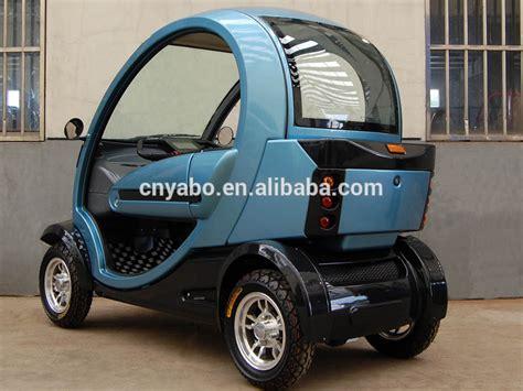 siege de bain v tech chinois voiture électrique 2016 china technology 60 v