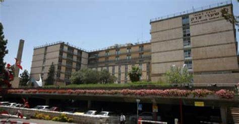 בשנת 2004 ייסדה את המרפאה הרב תחומית לתפקוד מיני במרכז הרפואי הדסה הר הצופים בירושלים והיא מנהלת. מלונית, בית ספר לרפואה ומגורי סגל: מתיחת הפנים של בית החולים שערי צדק