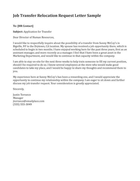 Willing To Relocate Cover Letter Cover Letter Exle Cover Letter Exles For Transfer