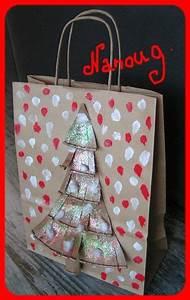 Sac Papier Kraft Deco : sac cadeau papier kraft sacs cadeaux cadres et cadeau ~ Dallasstarsshop.com Idées de Décoration