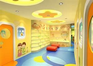 kindergarten modern