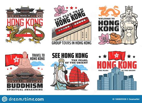 Welcome To Hong Kong, Travel And Culture Icons Stock ...