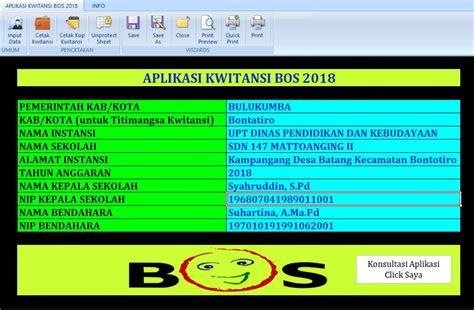 contoh kwitansi dana bos 2018