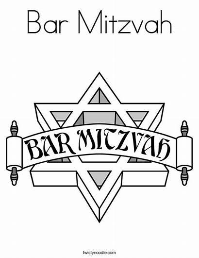 Mitzvah Bar Coloring Rocks Bat God Pages
