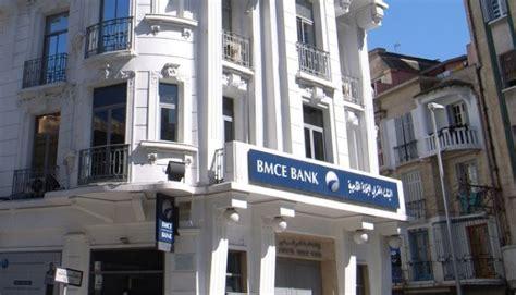 adresse siege bmce casablanca bmce bank lance l 39 agence bancaire en ligne pour les
